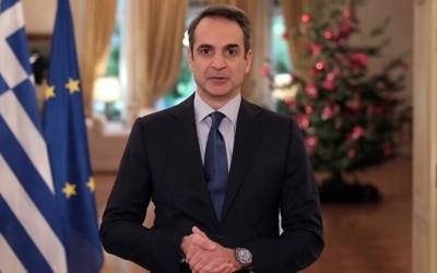 Κυριάκος Μητσοτάκης: Το 2021 είναι στο χέρι μας να γίνει η «Χρονιά των Ελλήνων»