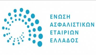 Ένωση Ασφαλιστικών Εταιριών Ελλάδος: Ασφαλισμένη μία στις έξι κατοικίες το 2017