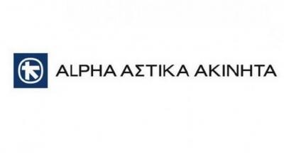 Για δεύτερη συνεχόμενη συνεδρίαση «κλειδωμένη» στο +10% η Alpha Αστικά Ακίνητα