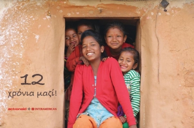H Interamerican 12 χρόνια κοντά στην ActionAid με 1.095 ετήσιες αναδοχές παιδιών