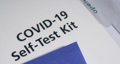 Self test: Διατίθενται από σήμερα 10/5 έως και τις 12/5 μόνο στην εκπαιδευτική κοινότητα