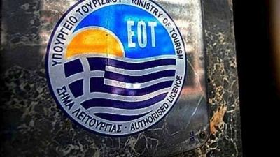 Ισχυρή παρουσία του ΕΟΤ στο Greek – Βritish Alternative Tourism & Gastronomy Workshop