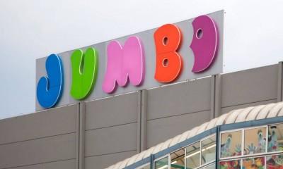 Jumbo: Μείωση 12,5% στις πωλήσεις επταμήνου