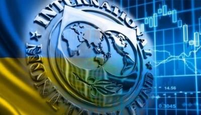 ΔΝΤ: Έγκριση δανειοδοτικού πακέτου 5 δισ. δολ. στην Ουκρανία για την αντιμετώπιση της πανδημίας