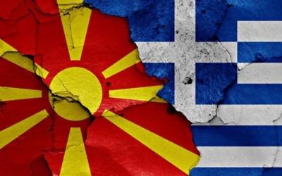 Τα Σκόπια δεν εφαρμόζουν ούτε την επαίσχυντη Συμφωνία των Πρεσπών – Αυστηρά διαβήματα της Αθήνας για τον Ήλιο της Βεργίνας