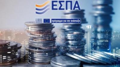Ενίσχυση της καινοτομίας με 4 δισ. ευρώ από το νέο ΕΣΠΑ