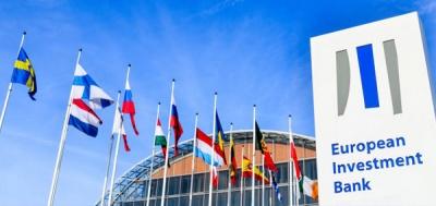 Η Ευρωπαϊκή Τράπεζα Επενδύσεων χρησιμοποίησε το blockchain Ethereum για να εκδώσει ομόλογα 100 εκατ. ευρώ