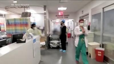 ΗΠΑ: Ξεκινά από τα νοσοκομεία ο υποχρεωτικός εμβολιασμός των υγειονομικών στη Νέα Υόρκη