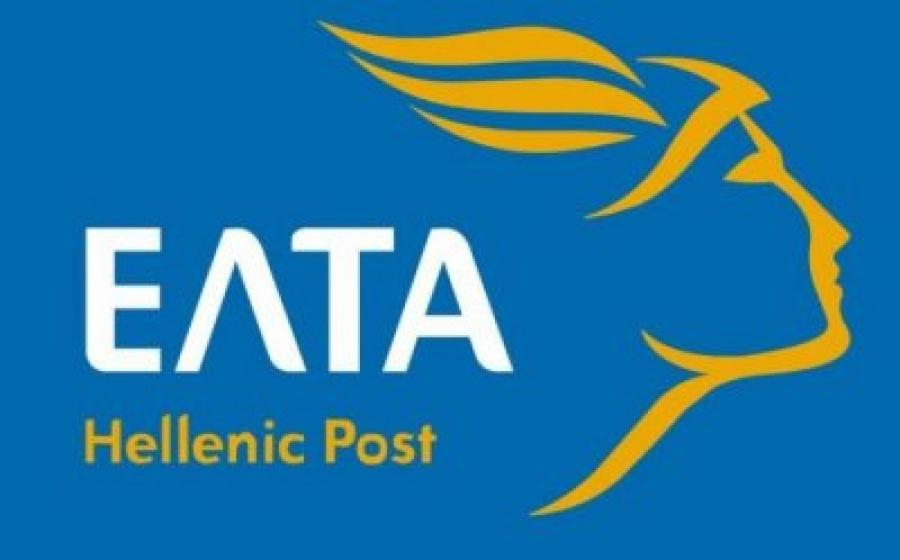 Τα ΕΛΤΑ στηρίζουν τους κατοίκους των πυρόπληκτων περιοχών της Αττικής