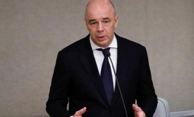 Ρωσία: Στα 164, 26 δισεκ. δολάρια το Ταμείο Εθνικού Πλούτου έως τα τέλη του 2020