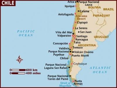 Ισχυρότατος σεισμός 7,2 Ρίχτερ σημειώθηκε στη Χιλή - Δεν υπάρχει προειδοποίηση για τσουνάμι