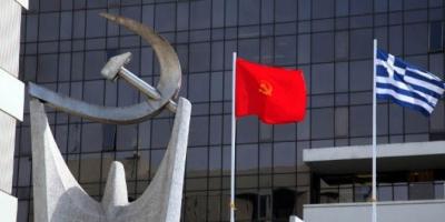 ΚΚΕ: Δεν μπορούν να κρύψουν τις ευθύνες Μητσοτάκη για την επιλογή Λιγνάδη