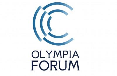 Olympia Forum Ι: Η Οικονομική Ανάπτυξη των Περιφερειών: Εθνικός Στόχος