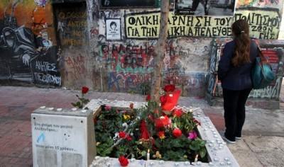 Επέτειος Γρηγορόπουλου: Απαγόρευση συναθροίσεων, κλειστοί σταθμοί