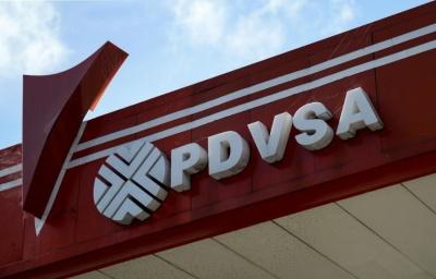 H PDVSA άσκησε έφεση στην απόφαση για την κατάσχεση της θυγατρικής της, Citgo Holding