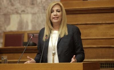 Γεννηματά: Με τους εργαζόμενους και τις παραγωγικές δυνάμεις θα δώσουμε τη μάχη για την Ελλάδα της ανάπτυξης