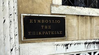 ΣτΕ: «Ναι» στην αναστολή καταβολής συντάξεων όσων καταδικάζονται σε ποινές άνω των έξι μηνών