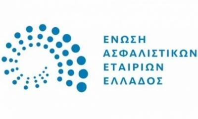 ΕΑΕΕ: Ασφαλισμένη 1 στις 4 Ελληνικές κατοικίες με ασφαλισμένη αξία 321 δισ. ευρώ
