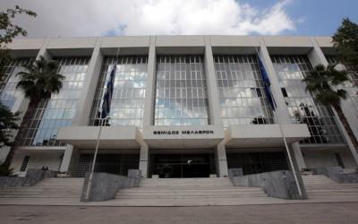 Οι επικεφαλής Πρωτοδικείου και Εφετείου Αθήνας και των αντίστοιχων Εισαγγελιών