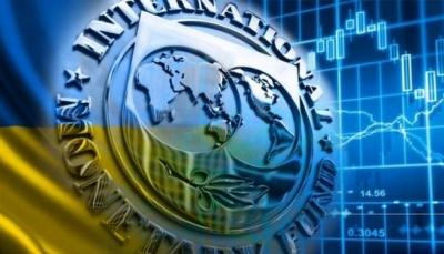 Η Ουκρανία ενισχύει την ανεξαρτησία της Κεντρικής Τράπεζας - Στόχος να εξασφαλίσει δάνεια από το ΔΝΤ