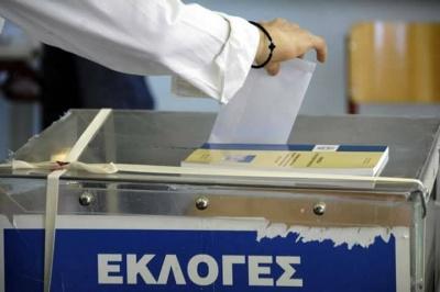 Εκλογές 2019:  Έως τις 28/2 η προθεσμία εγγραφής για τους ετεροδημότες