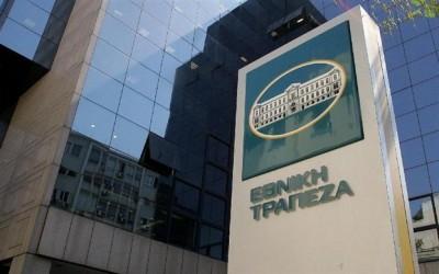 Η Εθνική τράπεζα έχει ένα πολύ ισχυρό μαξιλάρι 6 δισ καταθέσεις .... μπορεί να δώσει δάνεια πιο επιθετικά