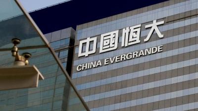 Κατάρρευσαν οι διαπραγματεύσεις για την πώληση των κεντρικών γραφείων της Evergrande στο Χονγκ Κονγκ