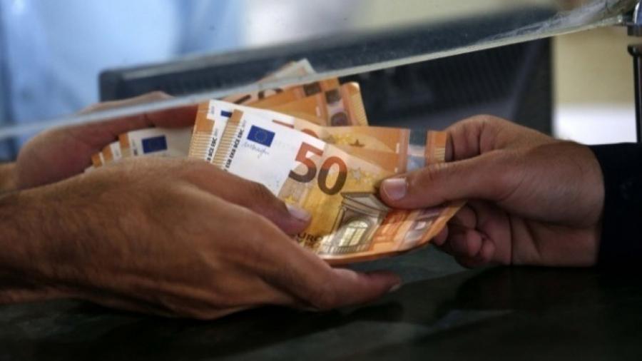 Άνοιξε η πλατφόρμα για τα 400 ευρώ στους επιστήμονες - Εκπνέει σήμερα (5/2) η προθεσμία για τις αναστολές Φεβρουαρίου