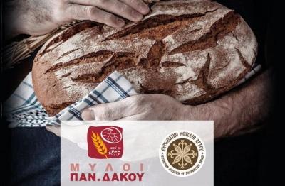 Η Αλευροβιομηχανία Μύλοι Δάκου γιορτάζει την Παγκόσμια Ημέρα Διατροφής και Άρτου