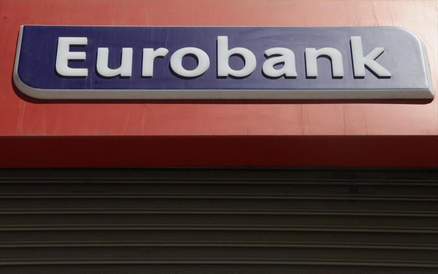 Στο 5,03% το ποσοστό της Helikon Investments στην Eurobank