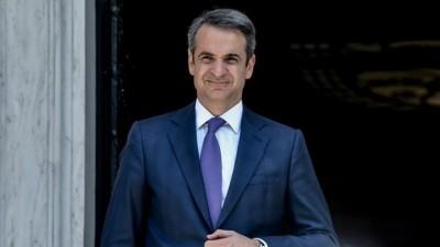 Στη Θεσσαλονίκη ο Μητσοτάκης: Στόχος να μπει η Ελλάδα σε τροχιά ανάπτυξης