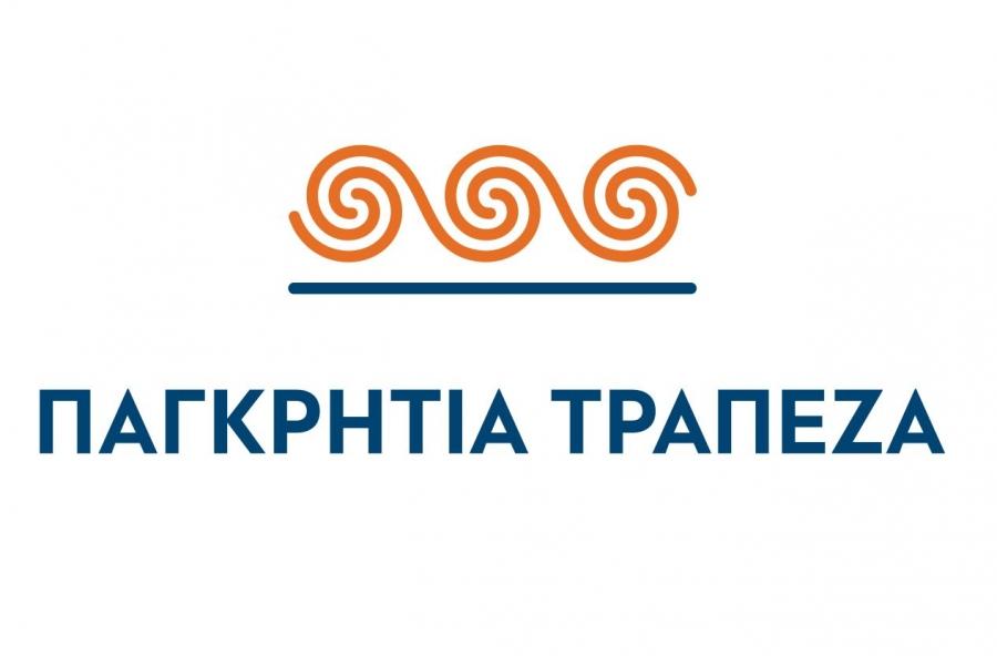 Η Παγκρήτια Τράπεζα στηρίζει την Ειρήνη Βασιλείου στην προολυμπιακή της προετοιμασία
