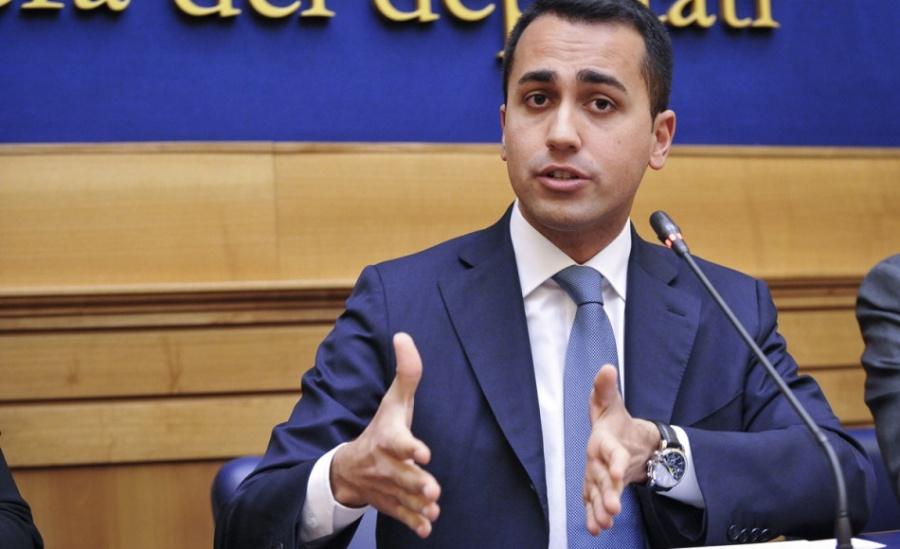 Di Maio (Ιταλία): Θα ξεκινήσουμε διάλογο με την Ευρώπη αλλά δεν κάνουμε πίσω - Δεν υπάρχει plan Β