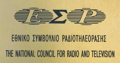 Χωρίς «κανάλι» ο Βρυώνης - Το ΕΣΡ απέρριψε την αίτηση της «Ελληνικής Τηλεοπτικής»