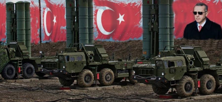 Στέιτ Ντιπάρτμεντ: Η πολιτική των ΗΠΑ για τους S 400 στην Τουρκία δεν έχει αλλάξει