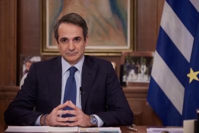 Μητσοτάκης: Ορόσημο μέσα Μαΐου για επιστροφή στην κανονικότητα - Σημαντικές οι προοπτικές της οικονομίας