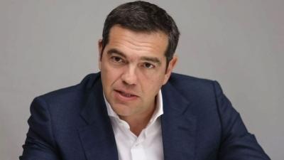 Τσίπρας: Η Αυστρία του Kurz, μια «μικρή Ελλάδα του Μητσοτάκη», του «Μωυσή» και «τσιτάχ» των εγχώριων ΜΜΕ