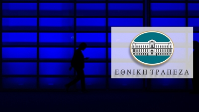 Μελέτη Εθνικής: H επιτυχία του εμβολιαστικού προγράμματος το κλειδί για την ανάκαμψη της Ελλάδας