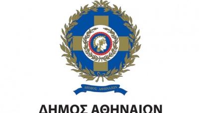 Με πλεόνασμα 21,7 εκατ. ευρώ έκλεισε το 2017 για τον δήμο Αθηναίων
