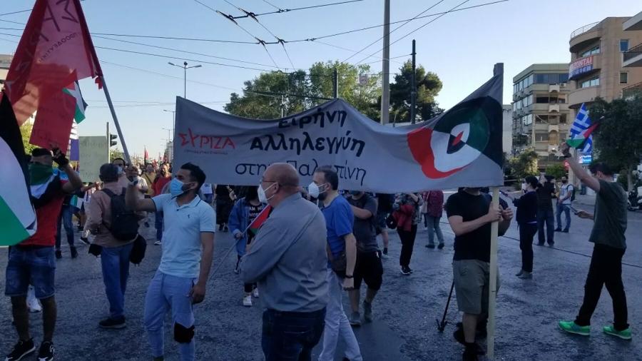 Πορεία προς την πρεσβεία του Ισραήλ - Κλειστή η Κατεχάκη