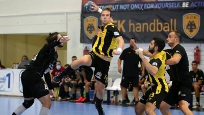 Σημαντικές αλλαγές σε Handball Premier και Α1 Γυναικών - Κλήρωση στις 30/8