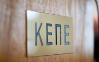 ΚΕΠΕ: Στα 332 δισ. ή στο 180% του ΑΕΠ θα φτάσει το ελληνικό χρέος στο τέλος του 2018