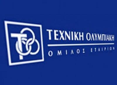 Αντιφάσεις και ασάφειες στις οικονομικές καταστάσεις της Τεχνικής Ολυμπιακής