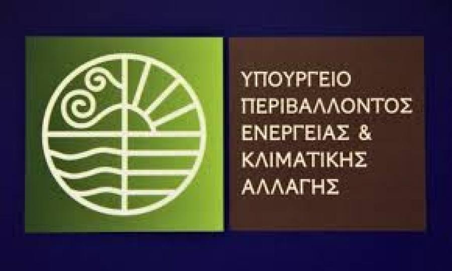 Στόχος η ενεργοποίηση του Μηχανισμού Εφεδρείας το 2022 - Ο αγώνας δρόμου και τα σενάρια για το CRM