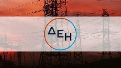 ΔΕΗ: Υπογραφή 20ετούς δανειακής σύμβασης 100 εκατ. ευρώ με ΕΤΕπ για εκσυγχρονισμό δικτύου διανομής
