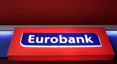 H Εurobank 16 χρόνια στο πλευρό των αριστούχων μαθητών