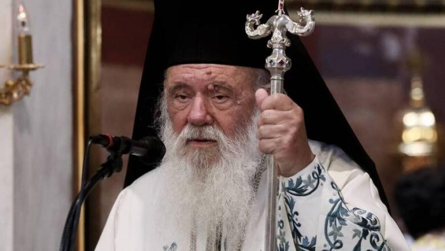 Εξιτήριο από τον «Ευαγγελισμό» πιθανόν να πάρει αύριο (30/11) ο Αρχιεπίσκοπος Ιερώνυμος