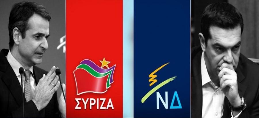 Δημοσκοπήσεις: Άνω του 11% το προβάδισμα ΝΔ έναντι ΣΥΡΙΖΑ - Πιο πειστικός ο Μητσοτάκης από τον Τσίπρα στη ΔΕΘ