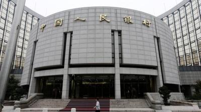 Κεντρική Τράπεζα Κίνας: Ενίσχυση της ρευστότητας για την αντιμετώπιση των προκλήσεων της επιβραδυνόμενης οικονομίας