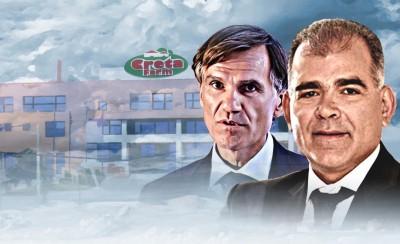 Αποκάλυψη: Ποιους εγκαλεί για σύσταση εγκληματικής οργάνωσης ο Κ. Δομαζάκης και γιατί ζητά 65 εκατ με αγωγές σε PwC - Τράπεζες